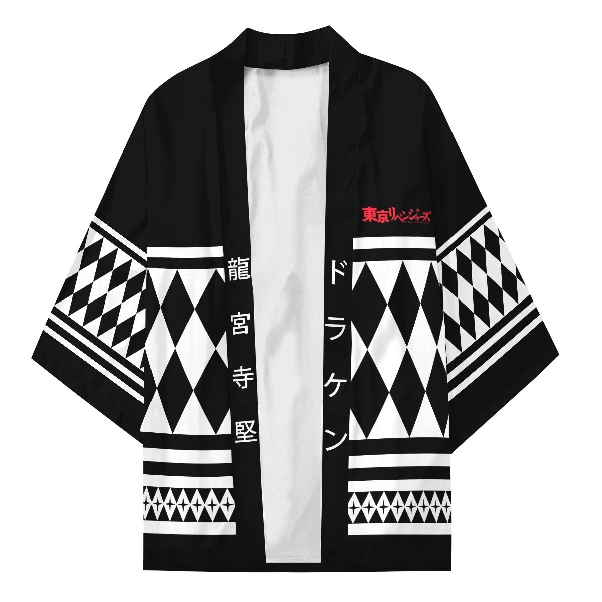 ken ryuguji kimono 532808 - Otaku Treat