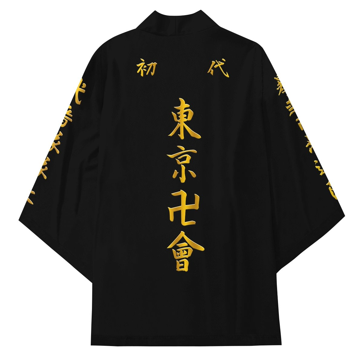 manji gang cosplay kimono 558973 - Otaku Treat