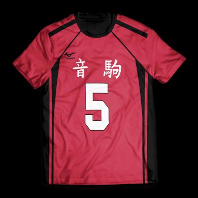 L Official Otaku Treat Merch