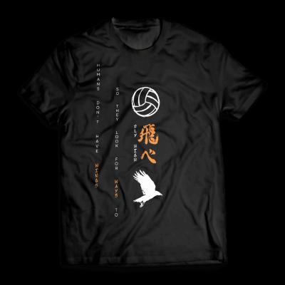 You Can Fly High Unisex T-Shirt FDM2909 S Official Otaku Treat Merch