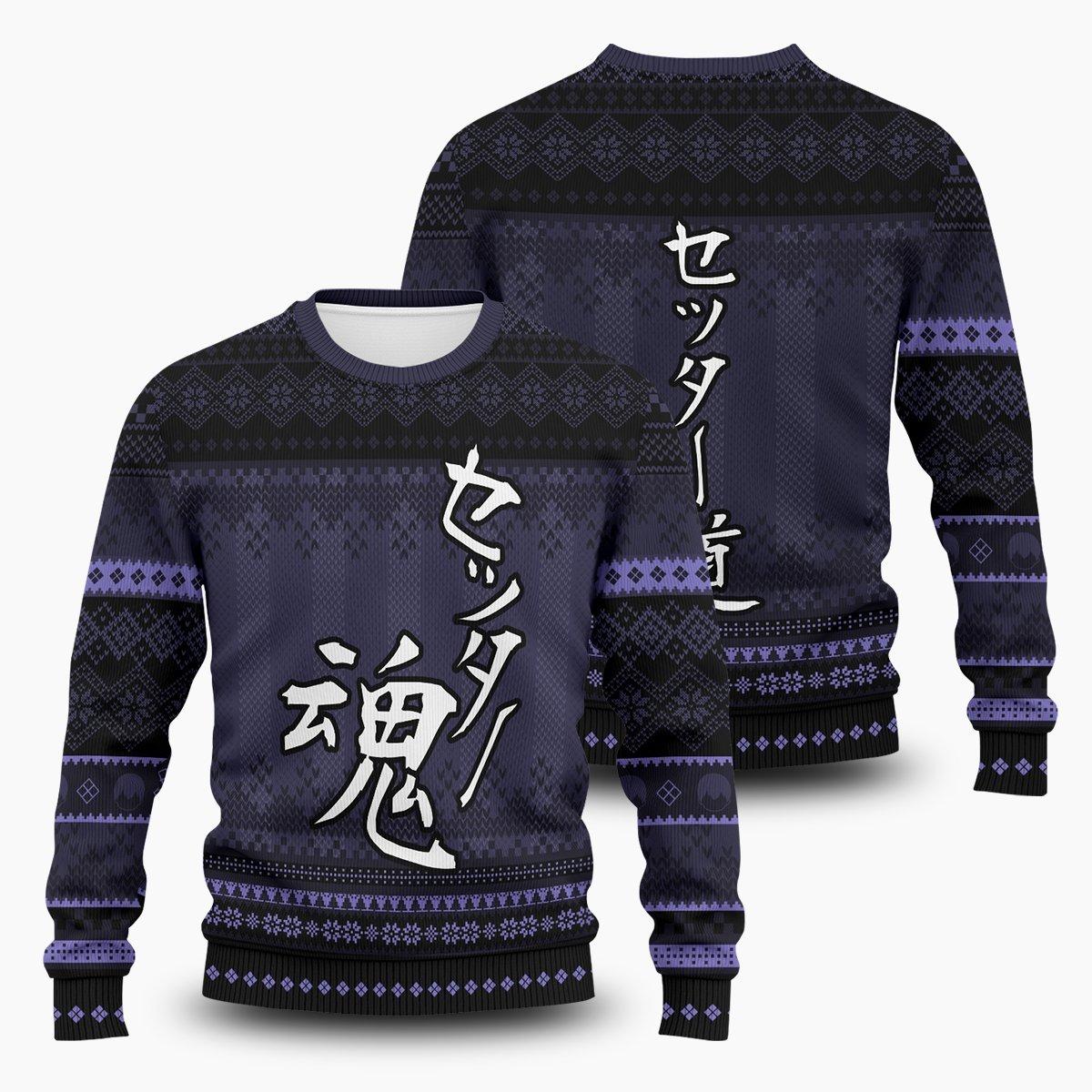 The Way of the Setter Unisex Wool Sweater FDM0310 S Official Otaku Treat Merch